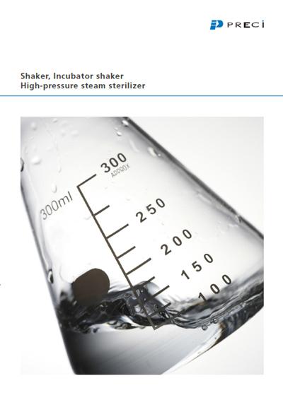 Shaker Incubator Shaker High-Pressure Steam Sterilizer E-Catalogs