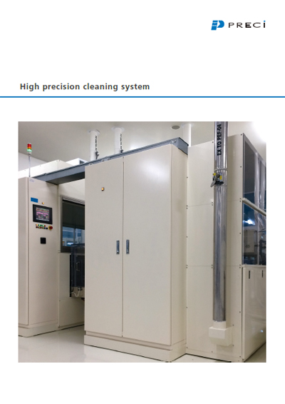 High Precision Cleaning System E-Catalogs