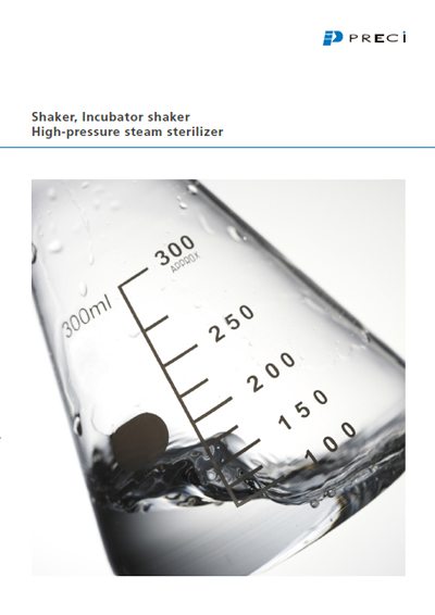 Shaker Incubator Shaker High-Pressure Steam Sterilizer E-Catalogs