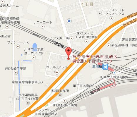 川崎事業所・パウダーテクニカルセンター