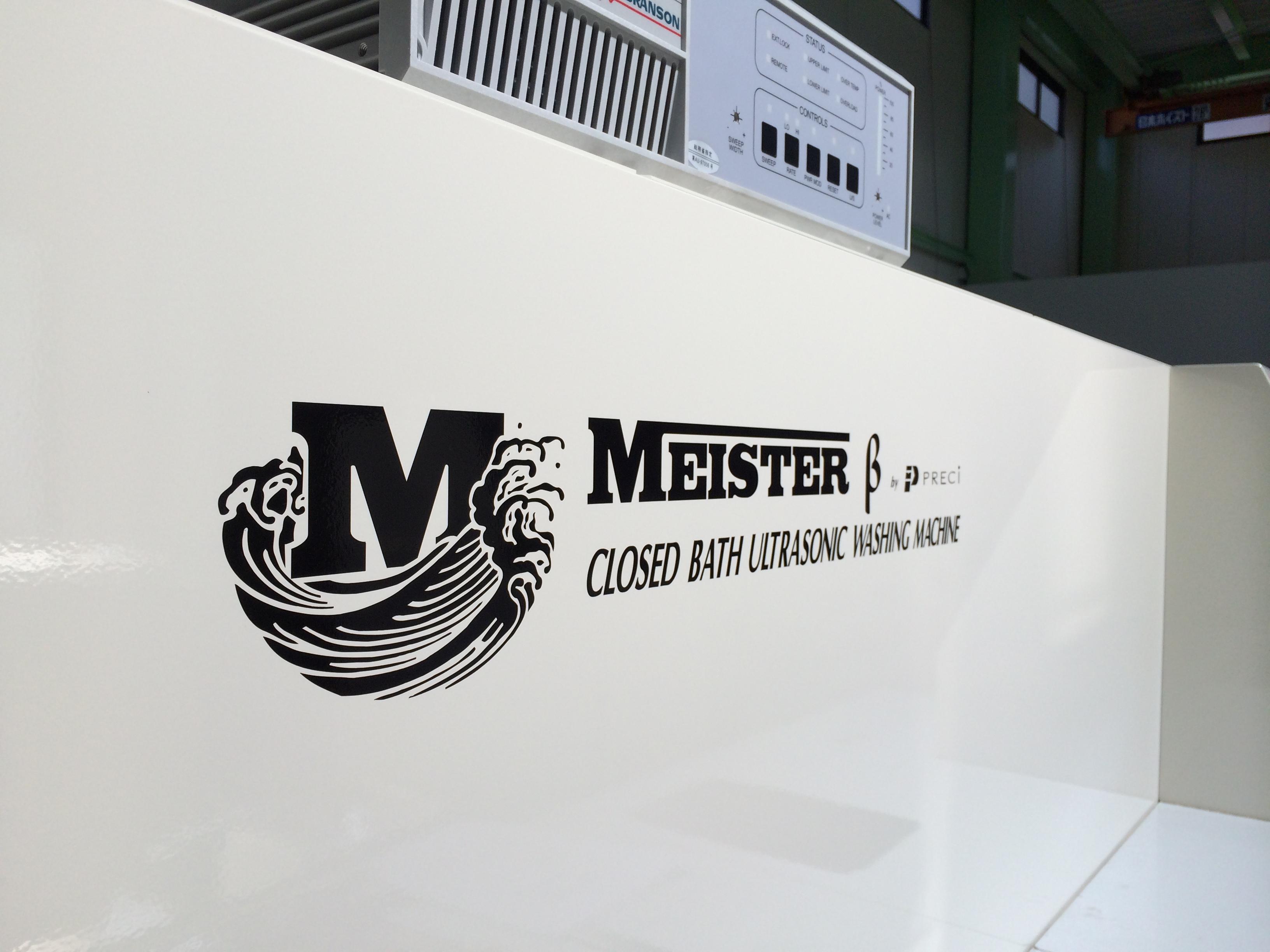 Hệ thống làm sạch siêu âm giảm  áp lực MEISTER