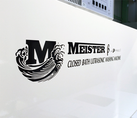 Pressure-reducing ultrasonic cleaning system MEISTER