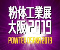 POWTEX OSAKA 2019